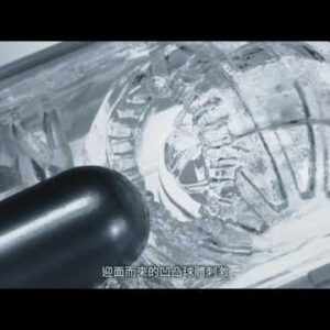 6 Dụng cụ tự sướng co thắt như thật TENGA FLIP 0 Nhật Bản
